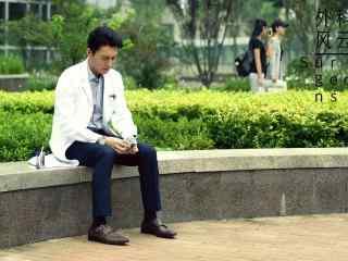 外科风云靳东庄恕图片壁纸