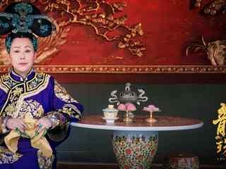 龙珠传奇霸气的太皇太后剧照