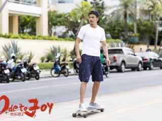 欢乐颂2杨烁泰国滑滑板剧照壁纸