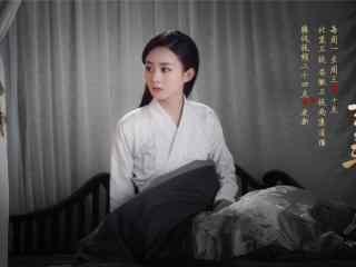 赵丽颖青云志唯美图片壁纸