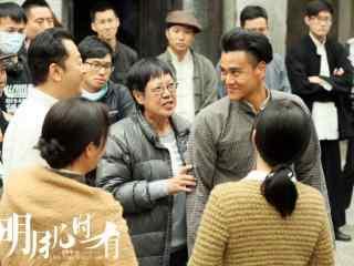 明月几时有彭于晏听导演讲戏壁纸