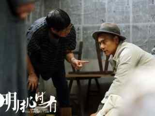 明月几时有彭于晏听导演讲戏图片