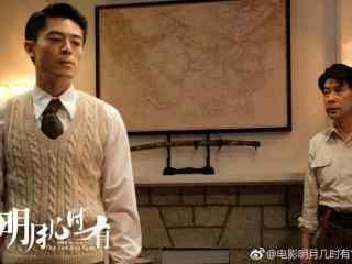明月几时有霍建华李景荣剧照图片