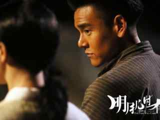 电影明月几时有彭于晏桌面壁纸