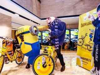 神偷奶爸3小黄人与格鲁骑单车壁纸