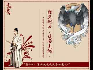 电影青禾男高黑木美纱海报壁纸