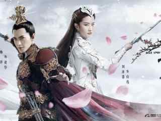 电影三生三世十里桃花刘亦菲杨洋海报图片
