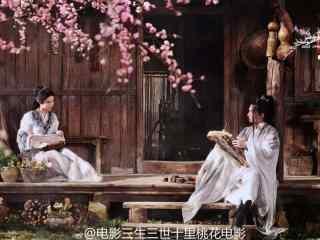 电影三生三世十里桃花刘亦菲杨洋温馨剧照