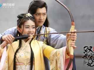 双世宠妃坦诚夫妇射箭温馨一幕剧照