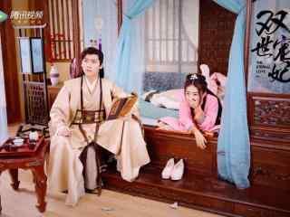 双世宠妃坦诚夫妇卧房趣事