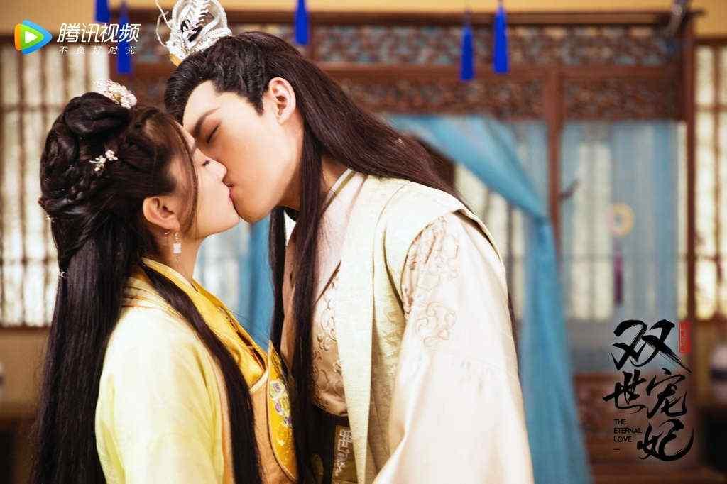 双世宠妃坦诚夫妇甜蜜亲吻剧照合集