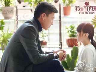 我们的爱靳东王芷璇剧照壁纸