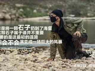 网剧镇魂街鬼符三通海报图片