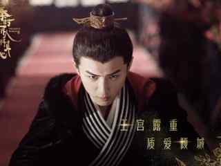 电视剧秦时丽人明月心秦舞阳