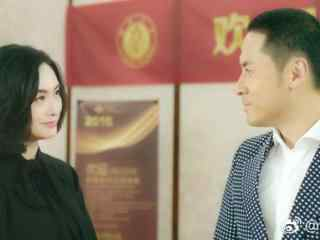 电影二次初恋王志飞朱茵剧照壁纸