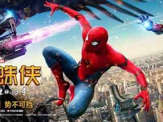 蜘蛛侠英雄归来海报壁纸