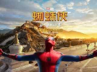 蜘蛛侠英雄归来海报图片