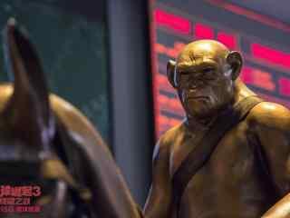 电影猩球崛起3终极之战桌面壁纸