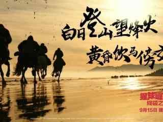 电影猩球崛起3终极之战海报图片