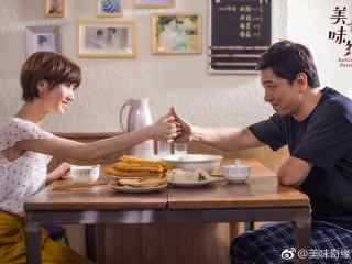 电视剧美味奇缘宋佳茗与父亲剧照壁纸