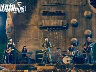 电影缝纫机乐队开演唱会图片壁纸