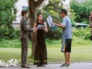 电视剧甜蜜暴击鹿晗关晓彤花絮图片