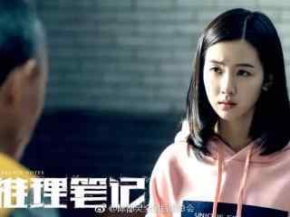 电影推理笔记陈都灵海报壁纸