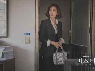 韩剧迷雾金南珠霸气女主也有温柔一面剧照