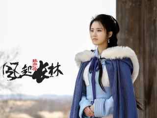 张慧雯《琅琊榜之风起长林》人物剧照壁纸图片