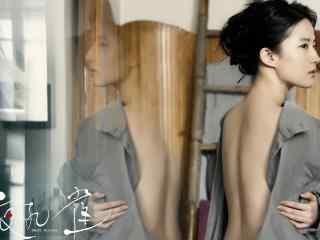 刘亦菲《夜孔雀-如果没有遇见你》电影高清剧照图片