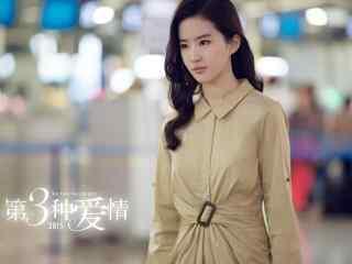 刘亦菲第三种爱情唯美剧照图片