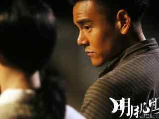 电影匆匆那年彭于晏人物剧照高清图片