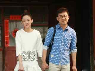 陈乔恩《嫁个老公过日子》剧照图片