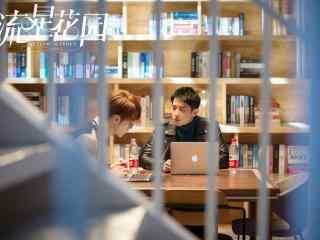 新版《流星花园》吴希泽梁靖康剧照图片