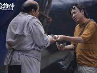 《我不是药神》徐峥印度寻药剧照图片