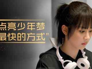 杨紫《蜜汁炖鱿鱼》剧照图片
