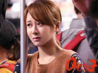 《欢乐颂2》杨紫痛哭剧照图片