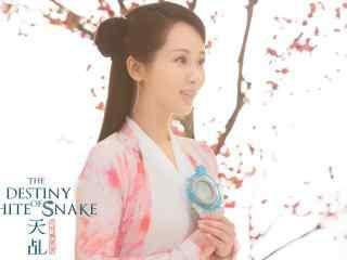 杨紫《天乩之白蛇传说》唯美人物剧照图片