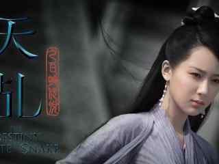杨紫《天乩之白蛇传说 》人物剧照图片