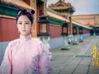 杨紫《龙族传奇之无间道》剧照图片