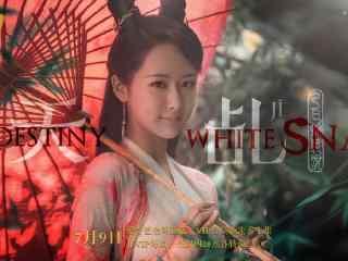 杨紫《天乩之白蛇传说》海报剧照图片