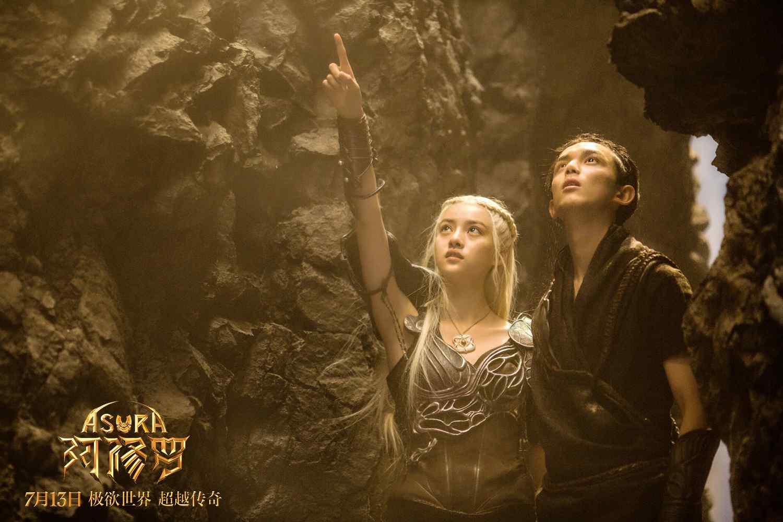 《阿修罗》如意与华蕊探索崖壁