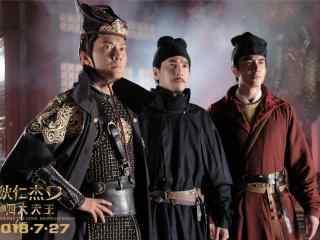 《狄仁杰之四大天王》查案三人组剧照图片