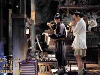 《狄仁杰之四大天王》赵又廷林更新强强联手剧照图片