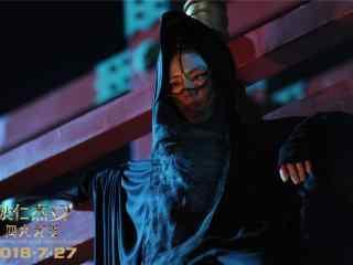 《狄仁杰之四大天王》马思纯黑袍造型剧照图片