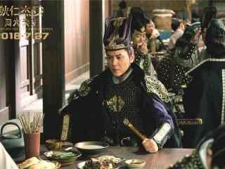 《狄仁杰之四大天王》尉迟真金坐姿霸气面色凝重