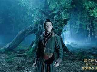 《狄仁杰之四大天王》林更新野外剧照图片