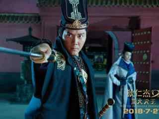 《狄仁杰之四大天王》冯绍峰饰演尉迟真金剧照图片