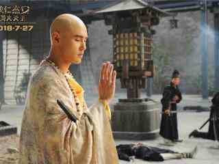 《狄仁杰之四大天王》阮经天饰演圆测和尚剧照图片