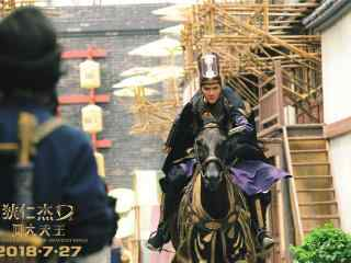 《狄仁杰之四大天王》冯绍峰策马向前剧照图片